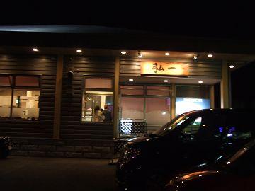 2010_04030027-s.JPG