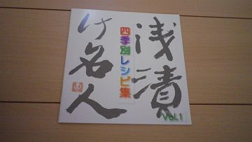 2010_06100009-s.JPG