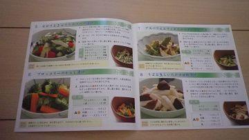 2010_06100010-s.JPG