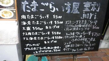 2010_10310017-s.JPG